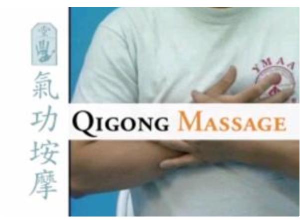 китайский метод похудения с полотенцем